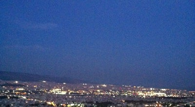Photo of Cafe Telescope at Λόφος Προφήτη Ήλια, Χαϊδάρι 124 61, Greece