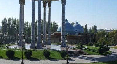 Photo of History Museum Мемориальный комплекс «Памяти жертв репрессий» at Amir Temur Str, Tashkent, Uzbekistan