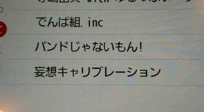Photo of Karaoke Bar みゅうじっくはうす歌屋 江別店 at 野幌若葉町21-18, 江別市 069-0831, Japan