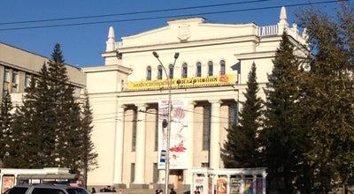 Photo of Concert Hall Камерный зал филармонии at Красный Просп., 32, Новосибирск, Russia