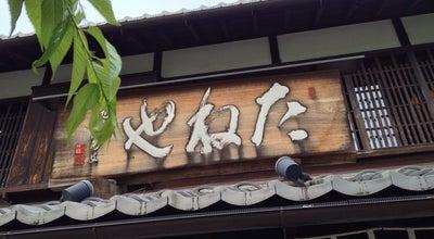 Photo of Tea Room 日牟禮ヴィレッジ たねや at 宮内町日牟禮ヴィレッジ, 近江八幡市 523-8558 , Japan