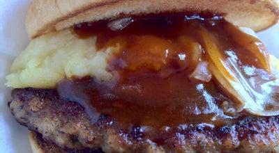 Photo of Burger Joint モスバーガー 多治見バロー店 at 若松町1-45-6, 多治見市 507-0053, Japan