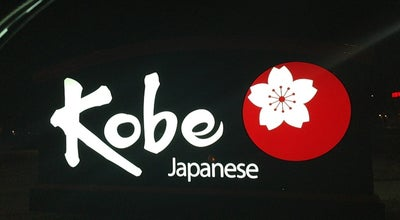 Photo of Sushi Restaurant Kobe at 643 E Van Asche Dr, Fayetteville, AR 72703, United States