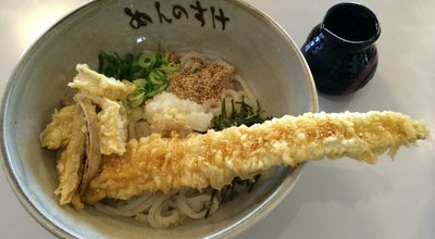 Photo of Ramen / Noodle House とばた 麺之介 at 小倉北区井堀5-1-3, 北九州市, Japan