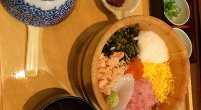 Photo of Japanese Restaurant 和ダイニング 佳楽 イオンモール直方店 at 湯野原2-1-1, 直方市, Japan