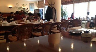 Photo of Italian Restaurant Bella Italia at 195, Kievskaya St., Bishkek 720010, Kyrgyzstan