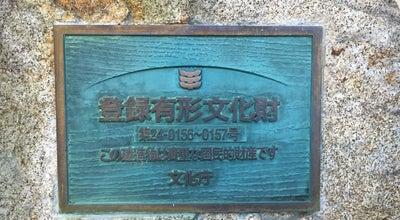 Photo of Spa 一乃湯 at 上野西日南町1761, 伊賀市, Japan