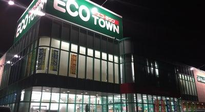 Photo of Thrift / Vintage Store ECO TOWN エコ・タウン金沢諸江店 at 諸江町上丁446, 金沢市 920-0014, Japan