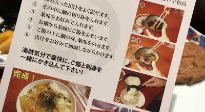 Photo of Japanese Restaurant 和日輔 at 恵比須町1-2-6, 宇和島市 798-0032, Japan