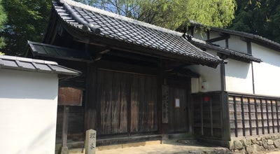 Photo of Historic Site 埋木舎 at 尾末町1-11, 彦根市 522-0001, Japan