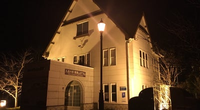 Photo of History Museum 人道の港 敦賀ムゼウム at 金ケ崎町44−1, 敦賀市, Japan