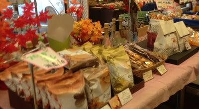 Photo of Dessert Shop シャトレーゼ 豊田大林店 at 大林町12-12-1, 豊田市, Japan