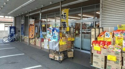 Photo of Candy Store おかしの里もりや 文京店 at 文京2-7-3, 一宮市, Japan