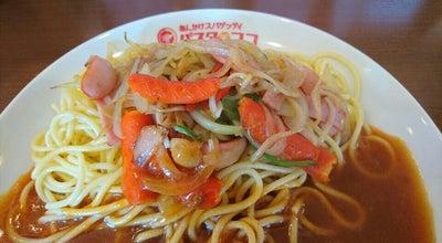 Photo of Italian Restaurant パスタ・デ・ココ 各務原三ツ池店 at 鵜沼三ツ池町3-384, 各務原市 509-0146, Japan