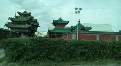 Photo of Historic Site Winter Palace of Bogd Khan at Ub, Ulanbaatar, Mongolia