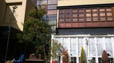 Photo of French Restaurant フレール・ド・シャンソニエ at 百舌鳥陵南町3-413, 堺市 591-8034, Japan