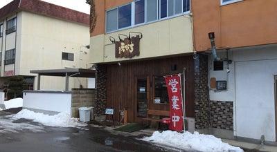 Photo of Ramen / Noodle House 麺屋えびす at 岩村田3162-56, 佐久市 385-0022, Japan