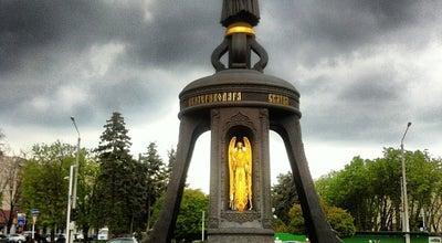 Photo of Monument / Landmark Фонтан Колокол at Ул. Красная, Краснодар, Russia