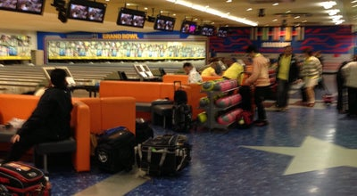 Photo of Bowling Alley 御経塚グランドボウル at 御経塚2丁目91 921-8801, Japan