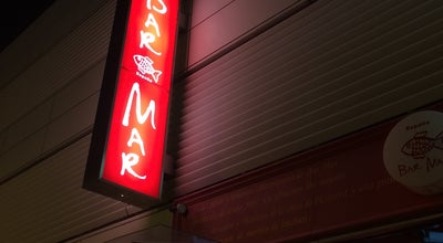 Photo of Wine Bar BAR MAR Espana 浜松駅前店 at 中区千歳町203, 浜松市 430-0934, Japan