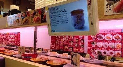 Photo of Sushi Restaurant スシロー ゆめタウン高松店 at 三条町608-1, 高松市, Japan