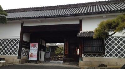 Photo of Art Museum 林原美術館 at 北区丸の内2-7-15, 岡山市 700-0823, Japan