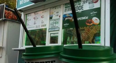 Photo of Coffee Shop coffee like at Russia