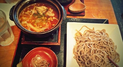 Photo of Japanese Restaurant Cocoron at 61 Delancey St, New York, NY 10002, United States