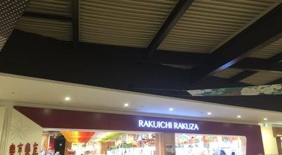 Photo of Arcade 楽市楽座 イオンモール京都桂川店 at 南区久世高田町376-1, Kyoto 601-8601, Japan