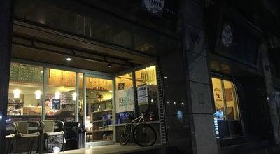Photo of Cafe Mellow Coffee at 220台湾台北縣板橋市莒光路158號, 板橋市 220, Taiwan