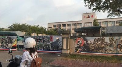 Photo of Park 復興老兵文化園區 at 台南市, Taiwan