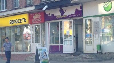 Photo of Chinese Restaurant Суширама at Ул. Коммунистическая, 38, Сыктывкар 167000, Russia