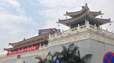 Photo of History Museum 珠海市博物馆 (九洲城) Zhuhai Museum at 景山路191号, 珠海市, 广东, China