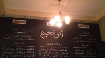 Photo of Mediterranean Restaurant Abu Naim Restaurant مطعم أبو نعيم at Abdel Aziz St., Hamra, Facing Piccadilly Theatre, Lebanon