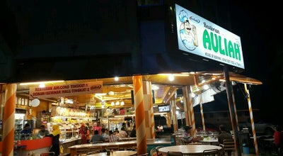 Photo of Asian Restaurant Restoran Auliah - We Never Discount Our Taste! at Metro Commercial Centre, Lahad Datu 91100, Malaysia