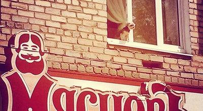 Photo of Butcher Мясновъ at Ул. Мира, 9, Мытищи, Russia