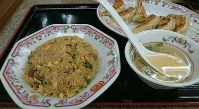 Photo of Chinese Restaurant 餃子の王将 杜の里店 at もりの里3-244, 金沢市 920-1167, Japan