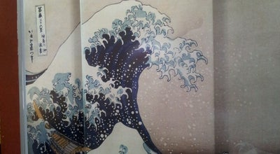 Photo of Japanese Restaurant Espaço Gourmet Oriental at Brazil