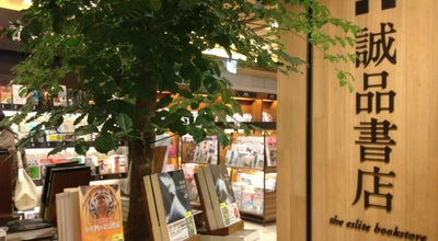 Photo of Bookstore 誠品書店 Eslite Bookstore at 板橋區縣民大道二段66號3樓, 新北市 22065, Taiwan