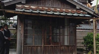 Photo of History Museum 如己堂 at 上野町22-6, Nagasaki 852-8113, Japan