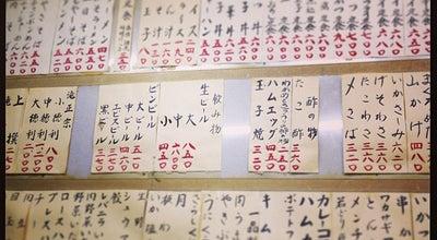 Photo of Sake Bar いづみや 本店 at 大宮区大門町1-43, さいたま市 330-0846, Japan