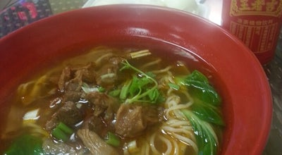 Photo of Chinese Restaurant Lan Wo at 2460 Nesconset Hwy, Stony Brook, NY 11790, United States