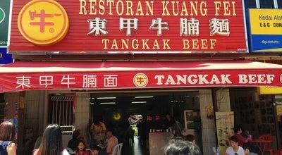 Photo of Asian Restaurant 东甲牛腩面 Restoran Sup Lembu Tangkak at 20 Jalan Solok, Tangkak 84900, Malaysia