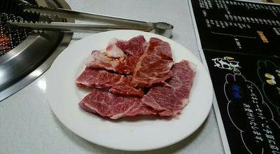 Photo of BBQ Joint 牛鉄 at 野々市町野代1-65, 石川郡 921-8804, Japan
