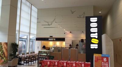 Photo of Coffee Shop ドトールコーヒーショップ 帯広厚生病院店 at 西6南8-1, 帯広市, Japan