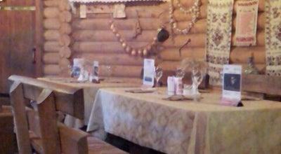 Photo of BBQ Joint Колиба at Ukraine