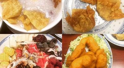 Photo of Chinese Restaurant Ping Yang Hot Pot at 556 Julio Nakpil St., Manila, Philippines
