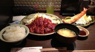 Photo of Food 矢場とん 名古屋駅名鉄店 at 中村区名駅1-2-1, 名古屋市 450-0002, Japan