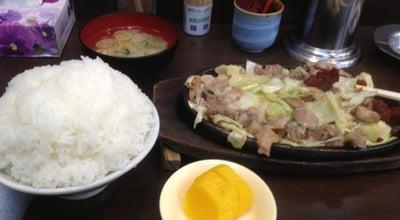 Photo of BBQ Joint びっくり亭 高宮店 at 南区玉川町10-3, 福岡市 815-0037, Japan