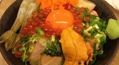 Photo of Japanese Restaurant 金泰日式料理 at 舊宗路二段121巷34號, Taipei 114, Taiwan